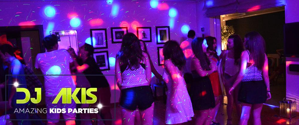 DJ για εφηβικά πάρτυ